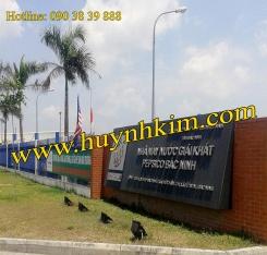 Nhà máy nước giải khát Pepsico - Bắc Ninh
