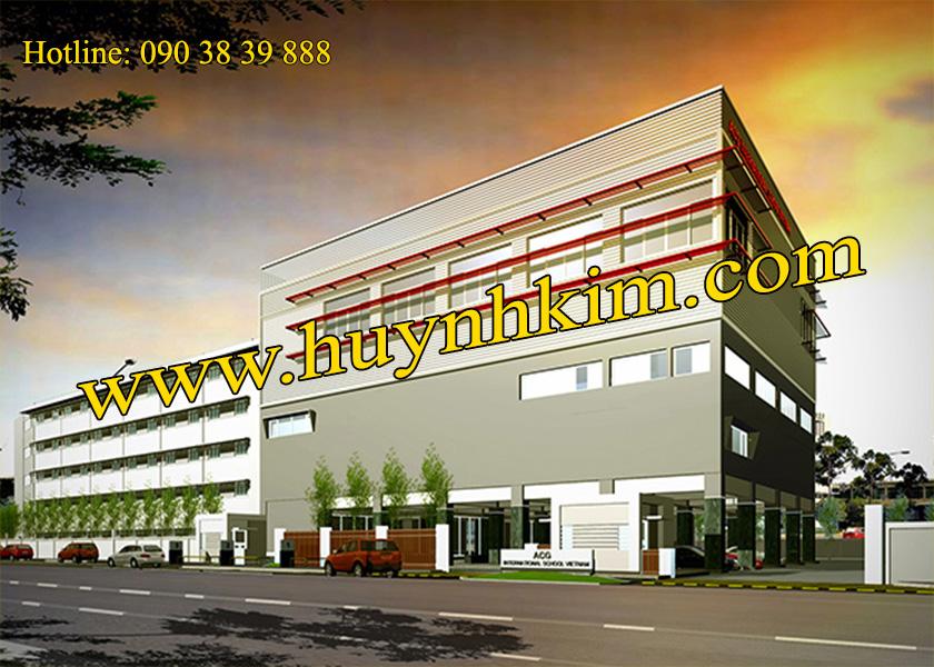 Trường Đại học quốc tế ACG